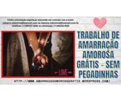 Amarração amorosa definitiva grátis - Mãe de santo gratuita - trabalho amoroso